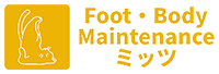 Foot.Body.Maintenanceミッツ